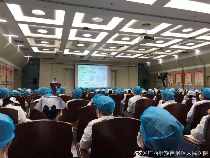 燃!自治区人民医院首批驰援武汉医疗队集结,21个名额报名850人
