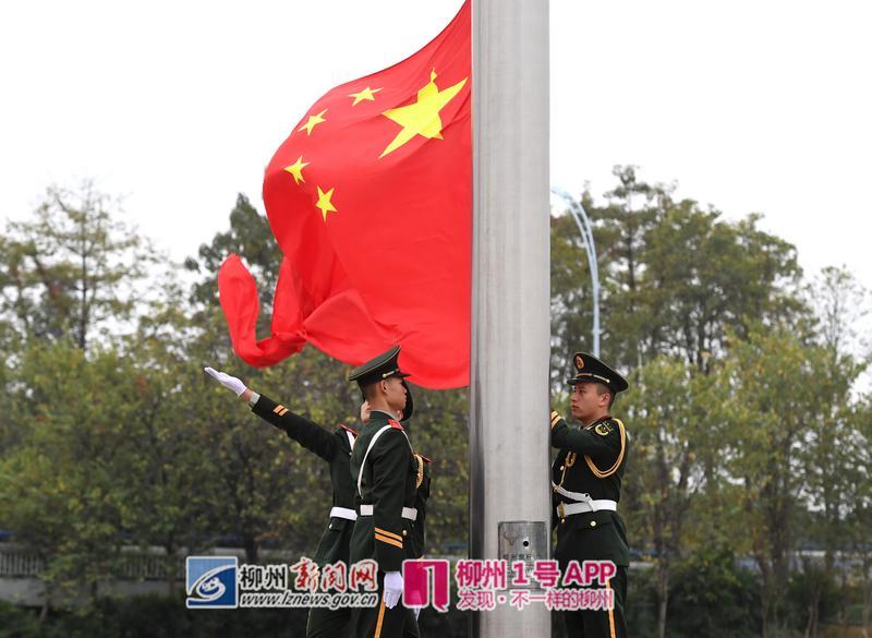元氣滿滿!升國旗、徒步走…柳州人這樣迎接2020年第一天!